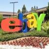 eBay переходит на возобновляемые источники энергии