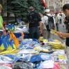 Украинские сувениры на память