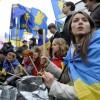 Завершена акция оппозиции Украины