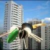 В Киеве должно появиться «Доступное жилье»