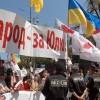 В поддержку Тимошенко была собрана акция