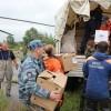 Из регионов России направляется гуманитарная помощь жителям Дальнего Востока