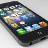 IPhone 5C от Apple