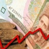 Прогнозы развития экономики Украины