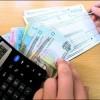 Экономика Украины не справляется с коммунальными долгами