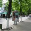 В Житомире прошла пресс-конференция, посвященная благоустройству города