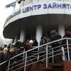 Реальная обстановка с безработицей на Украине расходится с официальной статистикой