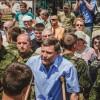 В Донецке состоялся антивоенный митинг