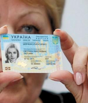 Отмена виз для украинцев