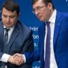 Генпрокуратура и Антикоррупционный комитет помирились