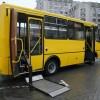 Автобусы начнут производить у нас