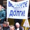Забастовка на шахтах