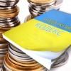 Информация о доходах доступна через интернет