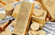 Возрастание международных резервов Украины за июнь: суммы шокируют!