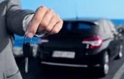 Аренда автомобилей в Украине