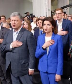 Гневное обращение от партии «Европейская солидарность»