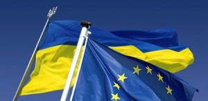 Евроинтеграция Украины приостановлена