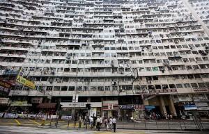 Доходный дом в Гонконге
