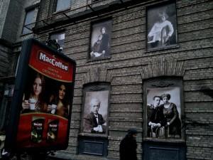 Старинные фотографии на киевских улицах