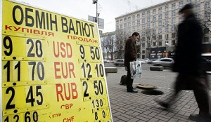 Грозит ли Украине крах банковской системы