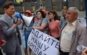Горняки Львова отправились искать правду в столице