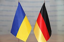 Германский бизнес надеется реализовать потенциал Украины