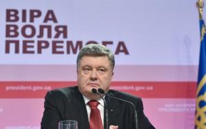 Пресс-конференция президента Порошенко