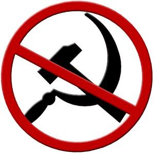 Коммунизм признан тоталитарным режимом