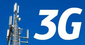 В Броварах появилась сеть 3G
