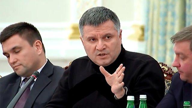 Конфликт Аваков / Саакашвили